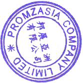 PromZ Asia company stamp